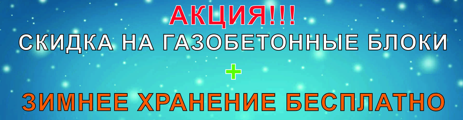 hranenie kirovskij3